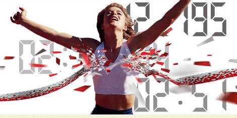 maraton promocion wiggle