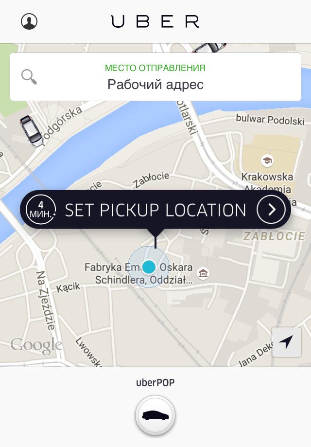 Убер такси приложение москва