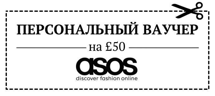 магазины в инстаграм украина