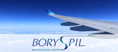Как дёшево добраться до аэропорта Борисполь